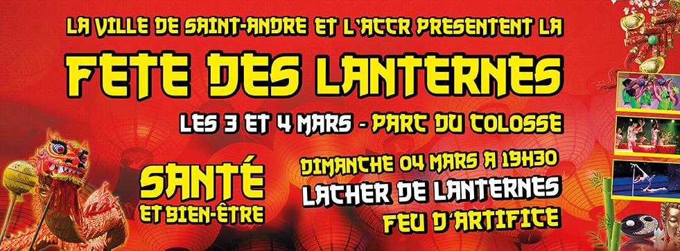 Bandeau-Fetes-des-Lanternes-Réunion-2018