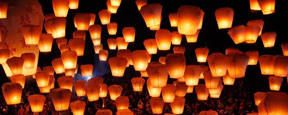 Fete-des-Lanternes-reunion