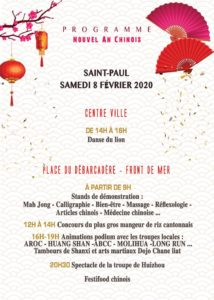 nouvel-an-chinois-saint-paul